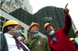MEMBERS OF CONGRESS TOUR SITE OF WORLD TRADE CENTER DESTRUCTION