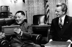 Deng Xiaoping and Robert Byrd during a meeting in Byrd's office.