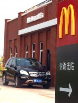 Chinese order food at a McDonald's in Beijing