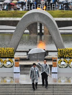 The 69th Anniversary of the Hiroshima Atomic Bombing