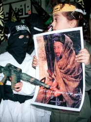 Palestinian youth participate in Islamic Jihad event