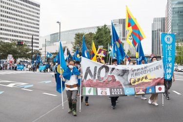 Rally against Communist China's government by Southern Mongolian, tibetan, Uyghur and Hong Konger in Tokyo
