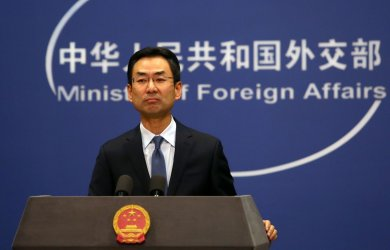 Foreign Ministery spokesman holds press conference in Beijing, China