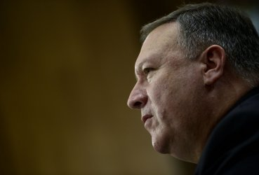 Mike Pompeo Testifies Before Senate Foreign Relations Committee