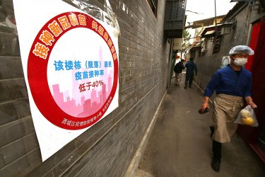Color-Coded Vaccination Signs are Hung in Beijing, China