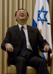 Israeli President Peres meets with  Chinese Foreign Minister Yang Jiechi in Jerusalem