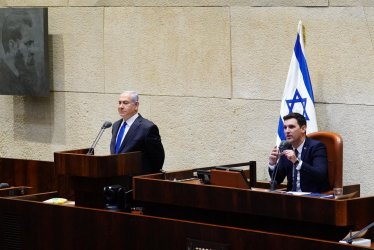 Israeli PM Netanyahu Speaks at Swearing in Ceremony of New Unity Government in Israel