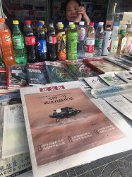 Newspaper Features Story on Mars Rover in Beijing, China