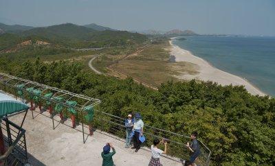 DMZ in South Korea