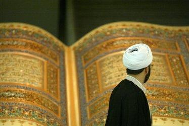 15TH ANNUAL INTERNATIONAL KORAN EXHIBITION HELD IN TEHRAN
