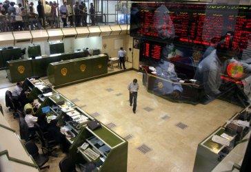 STOCK EXCHANGE MARKET IN TEHRAN