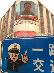 China's state television shows Kim Jong-il's funeral in Beijing