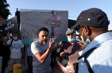 Israelis and Palestinians Protest Annexation of Jewish Settlements