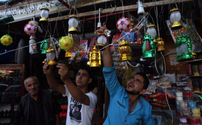 Muslim Holy Month of Ramadan in Gaza