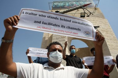 Palestinians Protest Against the Normalization of Ties Between Israel UAE And Bahrain