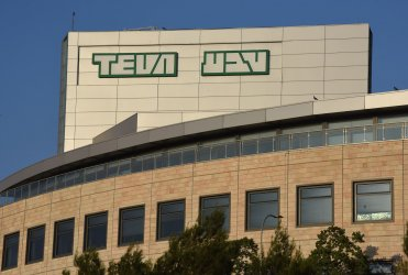 A View Of The Teva Pharmaceutical Complex In Jerusalem