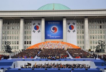 The 18th presidential inauguration in South Korea