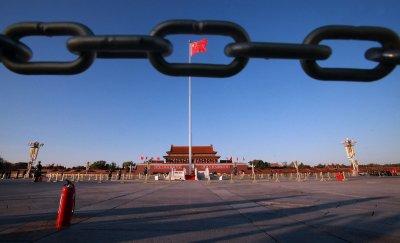 Tiananmen Square remains open during the CPC in Beijing