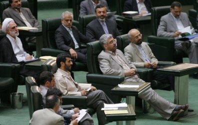 President Ahmadinejad's Cabinet