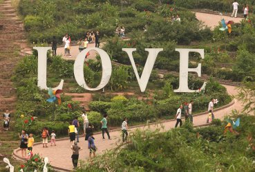 """""""Love"""" sign in park in Chongqing"""
