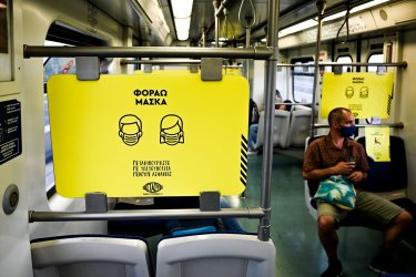 Signs Tells Passengers to Wear Face Masks on Athens Subway