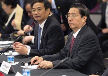 AG Lynch and Homeland Security Secretary Johnson meet with China's Guo Shengkun