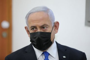 Israel's Benjamin Netanyahu Corruption Trial Begins