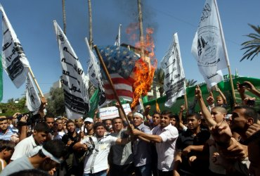 Demonstration Against U.S. in Gaza