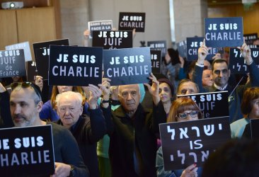 French Jews In Jerusalem Show Support For France After Terror Attacks