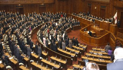 Japan's lower house passes second extra budget