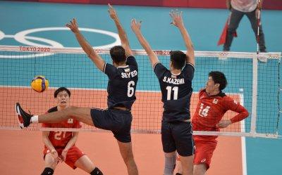 Japan vs Iran Men's Volleyball at the Tokyo Olympics