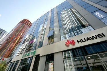 A Huawei showroom is open in Beijing, China