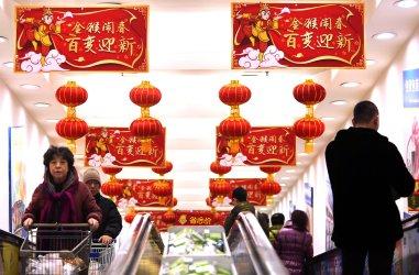Chinese shop in Harbin