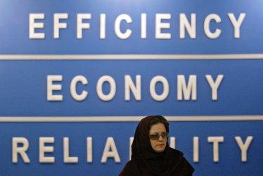13rd International Oil,Gas,Petrochemical exhibition in Tehran