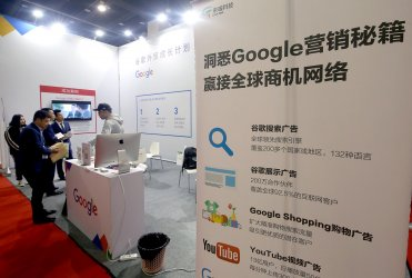 Google attends an international e-commerce expo in Yiwu, China