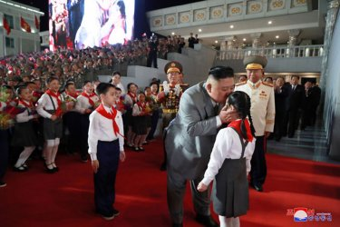 North Korean Leader Kim Jong Un Marks 75th Anniversary of Worker's Party