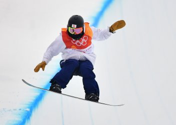Men's Snowboard Halfpipe at the Pyeongchang 2018 Winter Olympics