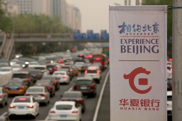 Banners Promoting the Olympic Games Line an Expressway in Beijing, China