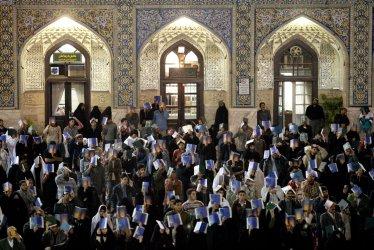 IRANIAN DAILY LIFE