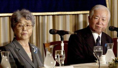 Parents of abduction victim speak in Tokyo