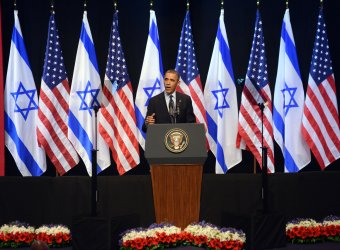 U.S. President Barack Obama Gives Speech, Jerusalem