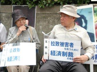 ABDUCTEES' KIN URGE SANCTIONS ON NORTH KOREA