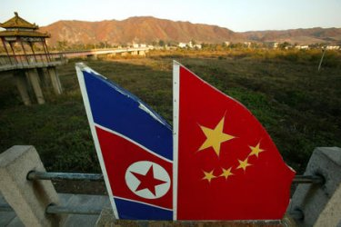 A TOURIST SCENIC SPOT ON CHINA'S NORTHERN BORDER WITH NORTH KOREA