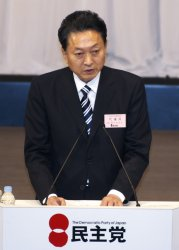 Japan's DPJ hold a party's annual convention