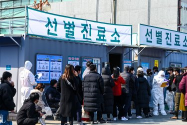 Patients Wait to be Tested for COVID-19 in Daegu