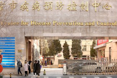 A Chinese center for disease control is open in Beijing, China