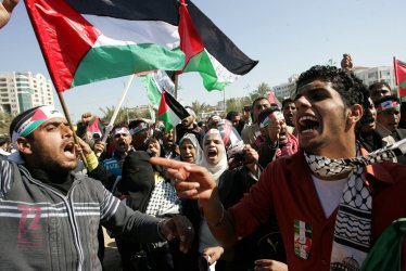 Palestinians Protest Calling for Palestinian Political Unity Between  Hamas And Fatah