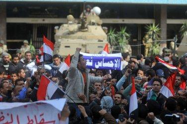 Egyptian President  Hosni Mubarak Waive The Presidency