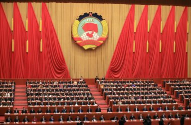 China's leaders attend the closing session of the CPPCC in Beijing, China