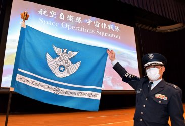 The Space Operations Squadron launches in Japan
